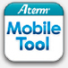 Aterm Mobile Tool